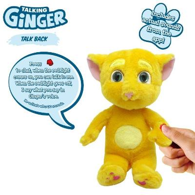 Tom si prietenii vorbareti, new_Ginger